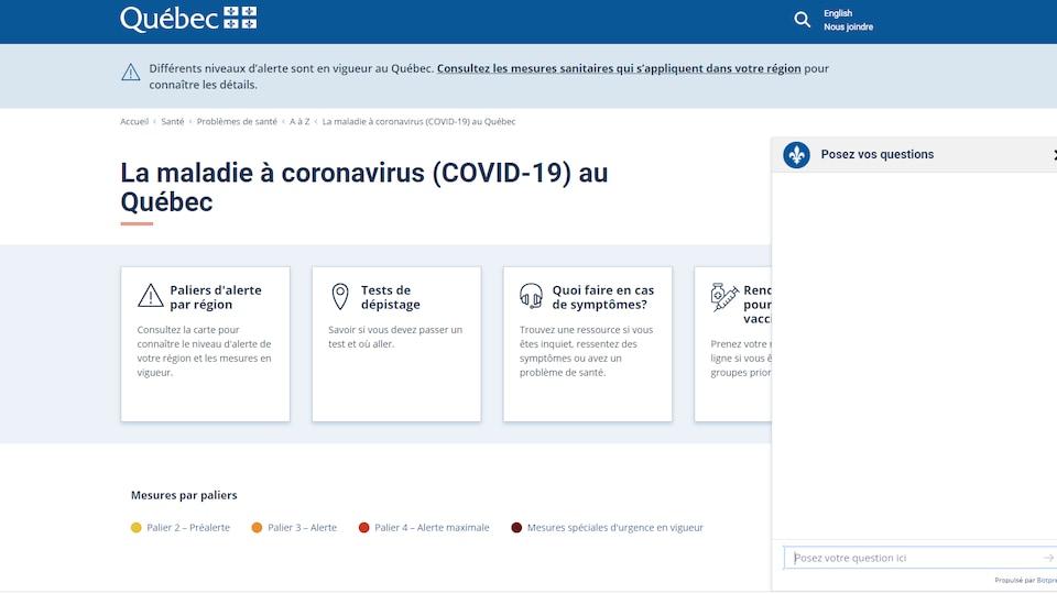 Le site web du gouvernement du Québec.