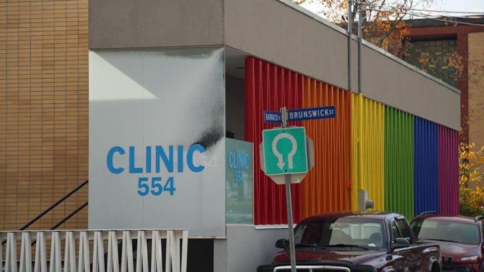 La clinique 554 au centre-ville de Fredericton.