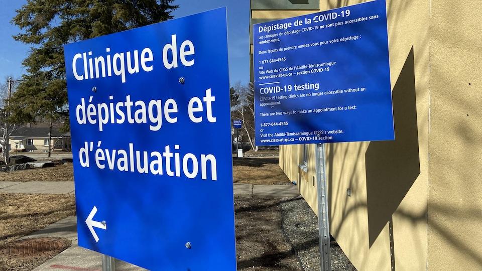 La clinique de dépistage et d'évaluation de la COVID-19 à Amos.
