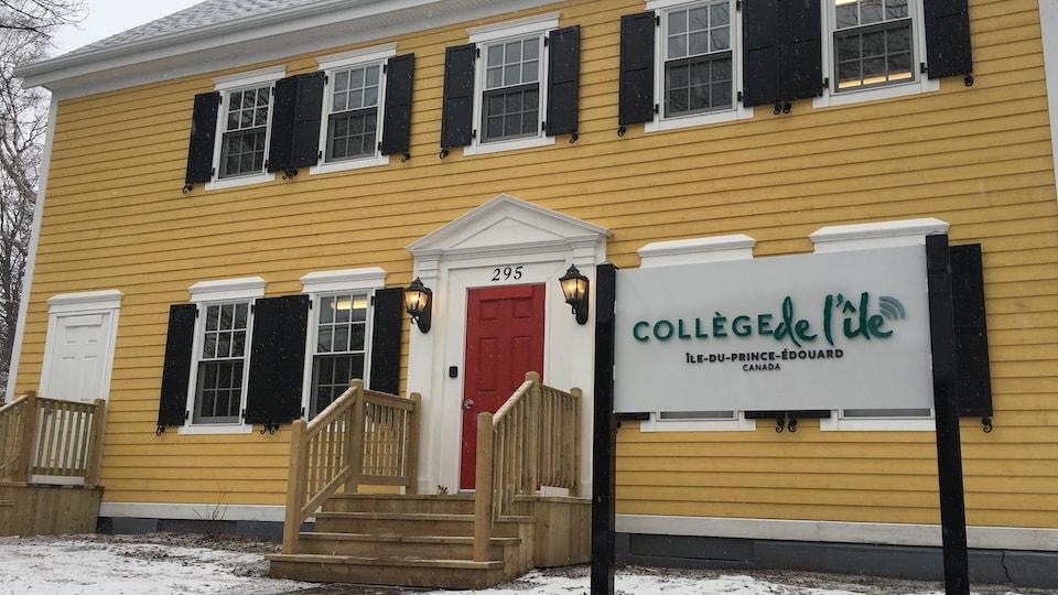 Le Collège de l'Île, campus de Charlottetown, à l'Île-du-Prince-Édouard.
