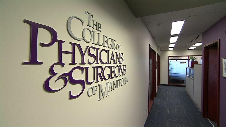 Les bureaux du Collège des médecins et des chirurgiens du Manitoba