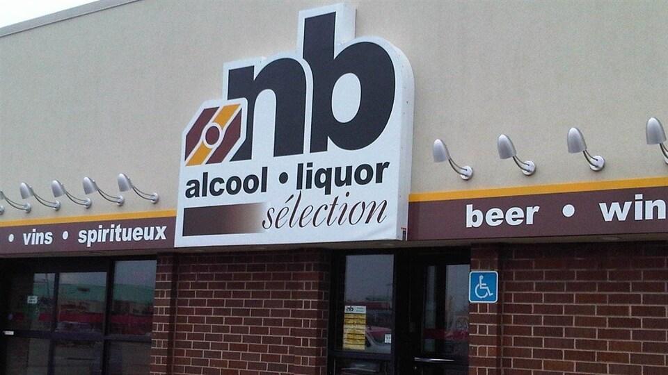 Une succursale d'Alcool NB vue de l'extérieur.