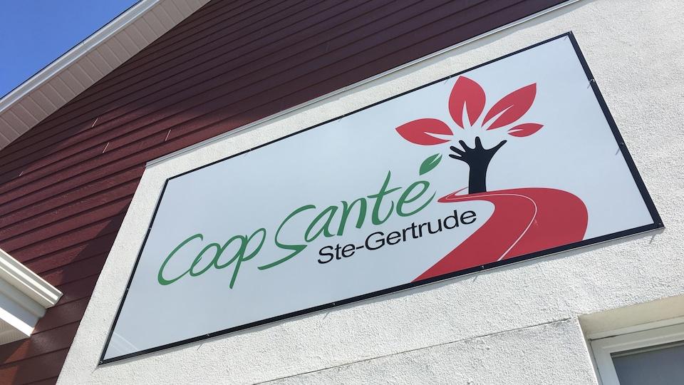 L'extérieur de la Coop santé Sainte-Gertrude