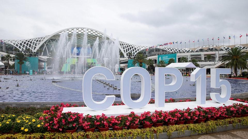 Le bâtiment dans lequel se déroule la COP15.