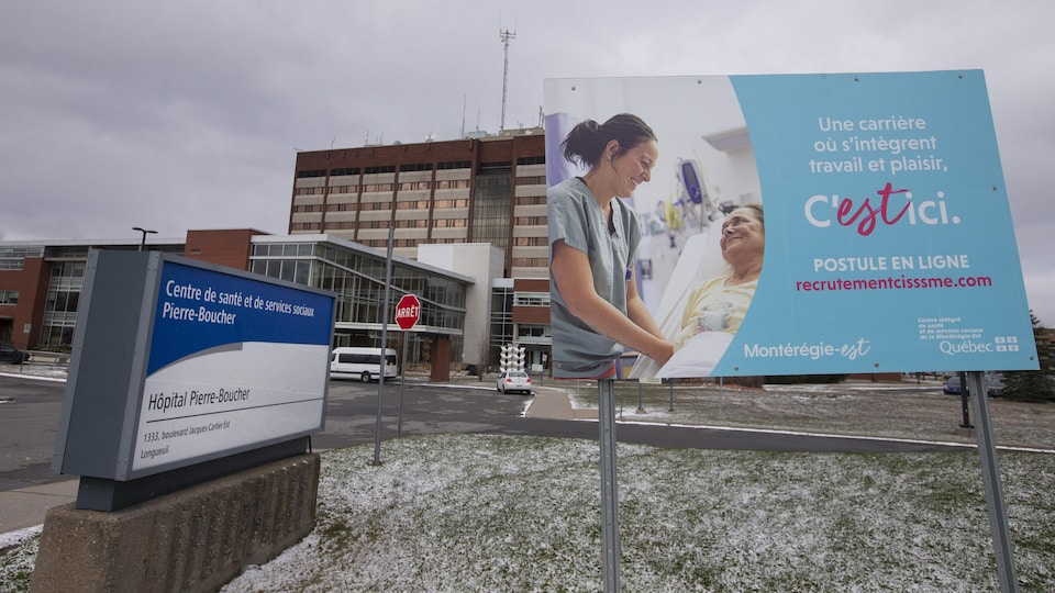Vue de l'extérieur de l'hôpital Pierre-Boucher à Longueuil.