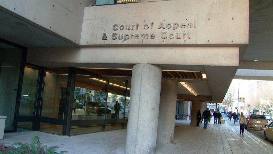 Entrée de la Cour d'appel et de la Cour suprême de la Colombie-Britannique à Vancouver.