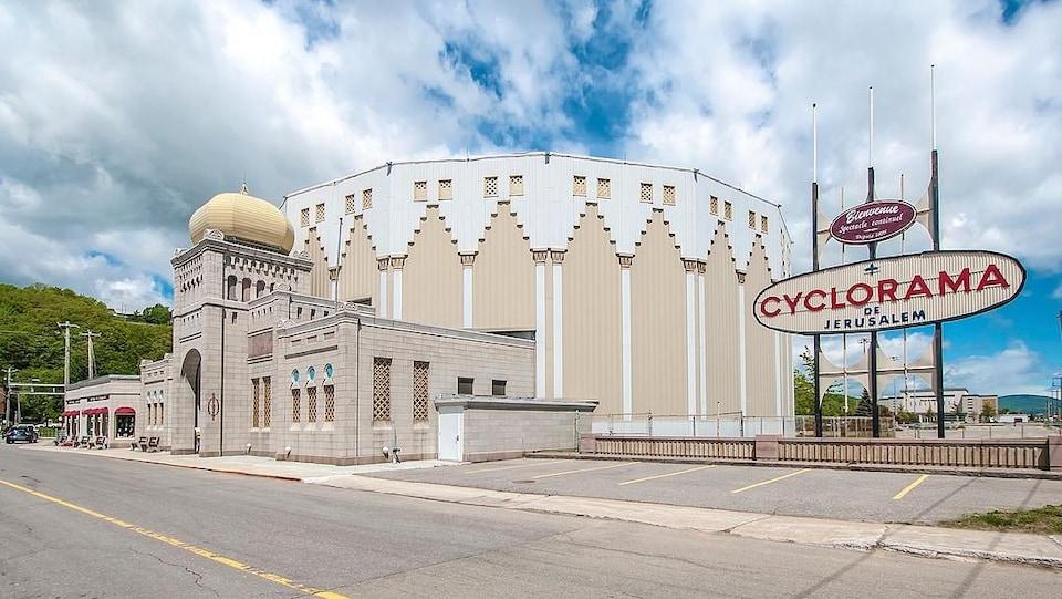 Le Cyclorama de Jérusalem, à Sainte-Anne-de-Beaupré