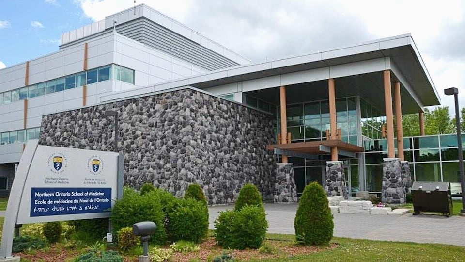 Le campus de Sudbury de l'École de médecine du Nord de l'Ontario.