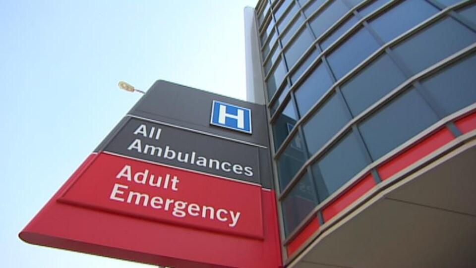 Une enseigne d'un service d'urgence.