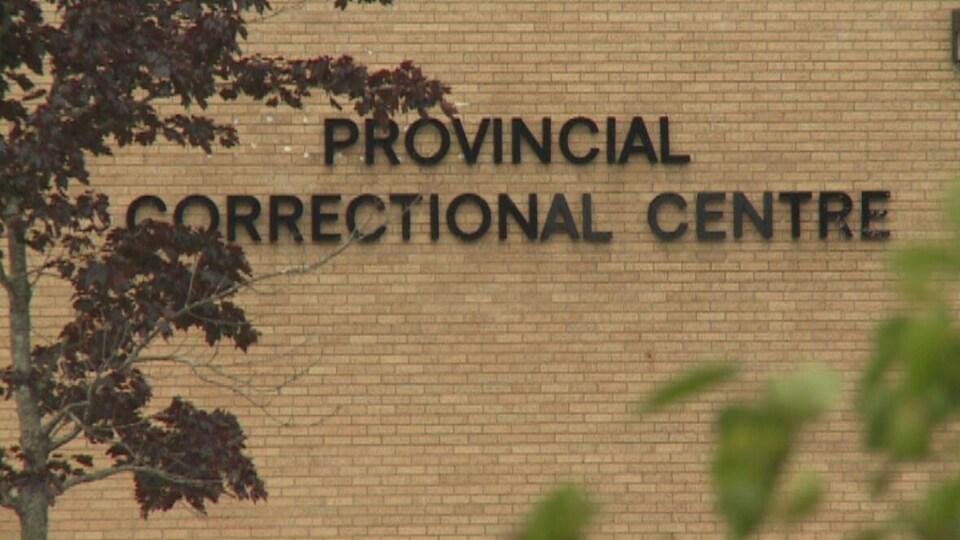 Le centre correctionnel provincial de Charlottetown.