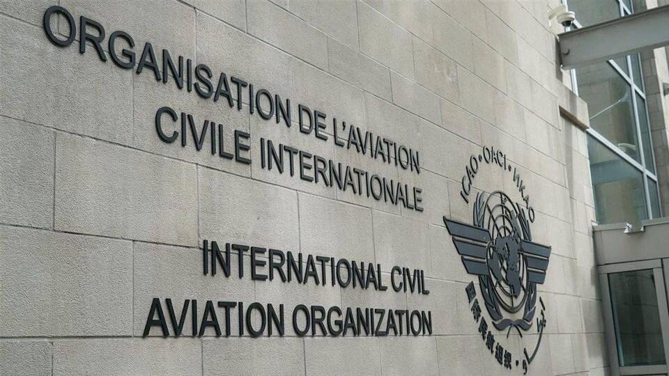 Entrée du siège de l'OACI, à Montréal.