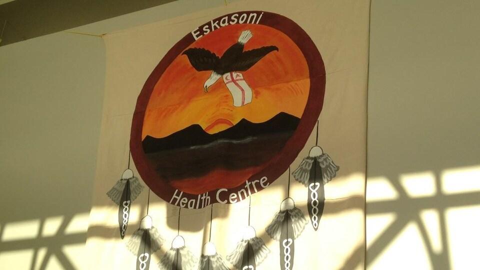 Logo « Eskasoni Health Centre ».