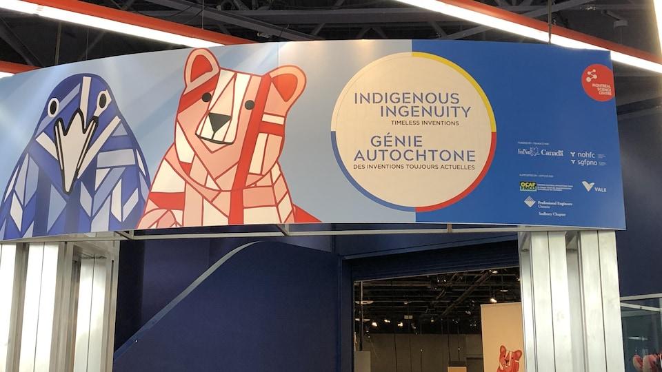 L'entrée de l'exposition Génie autochtone au musée de Science Nord à Sudbury.