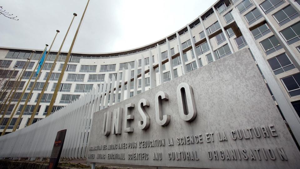 Le siège de l'UNESCO, à Paris.
