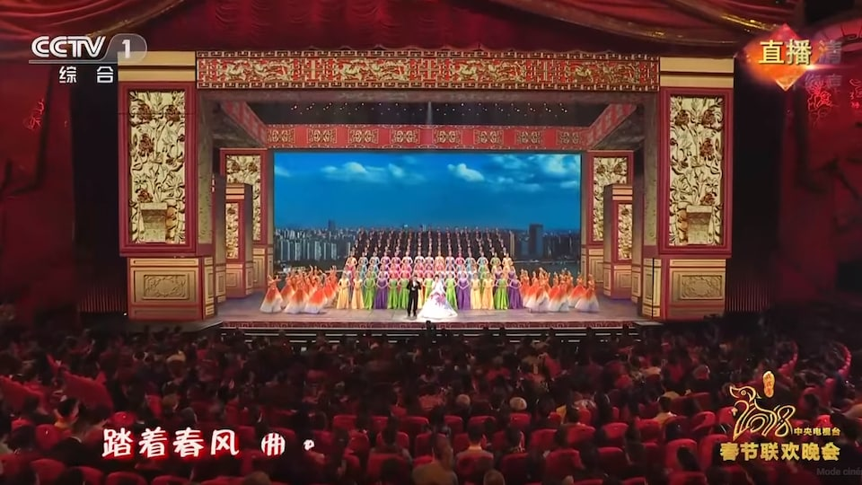 Le grand gala du Nouvel An chinois rassemble des centaines de millions de téléspectateurs sur le réseau d'État CCTV.