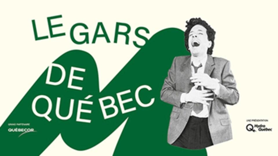 Affiche de la pièce «Le gars de Québec» de Michel Tremblay, présenté à La Bordée