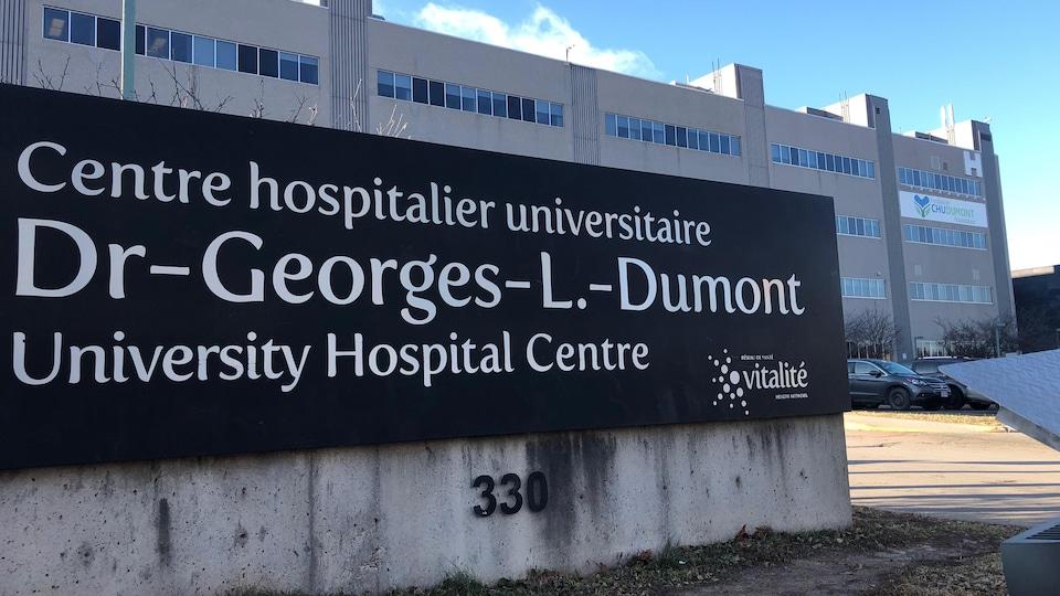 Le Centre hospitalier universitaire Dr-Georges-L.-Dumont à Moncton.