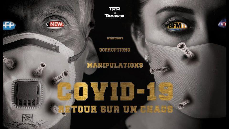 C'est une affiche de film où on voit des gens masqués dans la pénombre.
