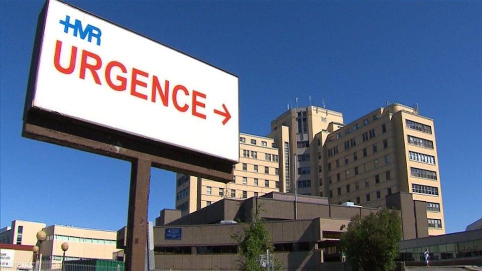 L'urgence de l'Hôpital Maisonneuve-Rosemont