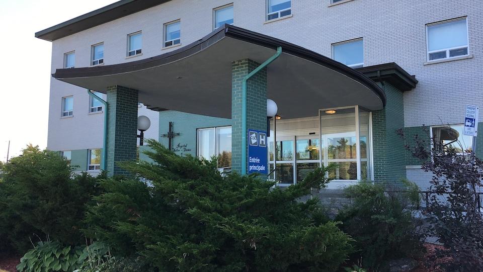 L'hôpital Notre-Dame-de-Fatima, à La Pocatière.