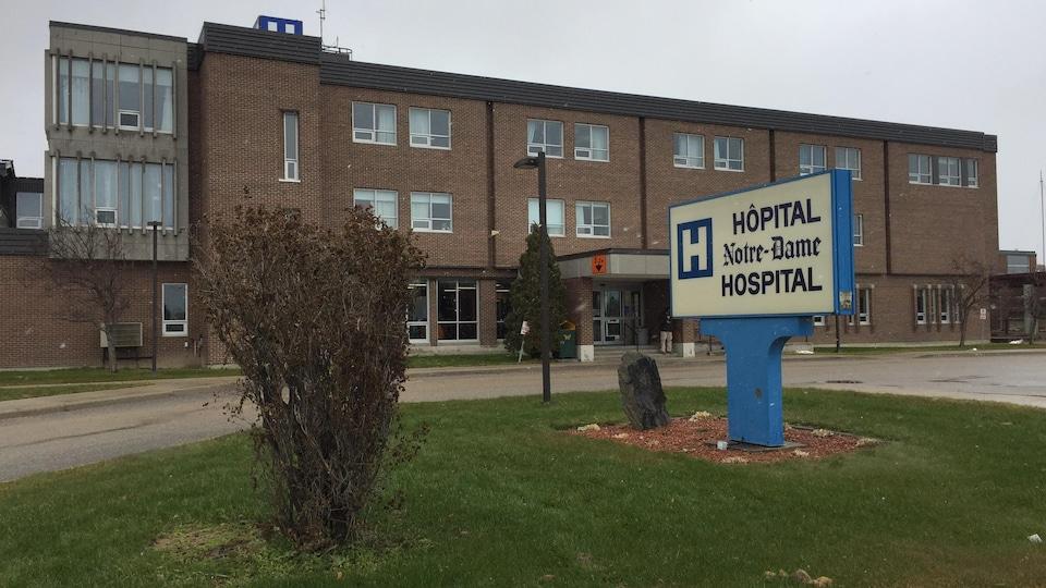 Un hôpital dans le Nord de l'Ontario, à Hearst.