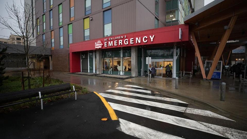 L'entrée de l'urgence de l'hôpital pour enfants de la Colombie-Britannique.