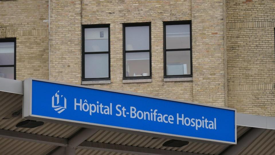 Façade extérieure de l'hôpital, avec l'enseigne indiquant : Hôpital St-Boniface Hospital.