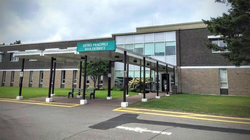 Une pénurie d'agents de sécurité sévit à l'Hôpital Stella-Maris à Sainte-Anne-de-Kent.