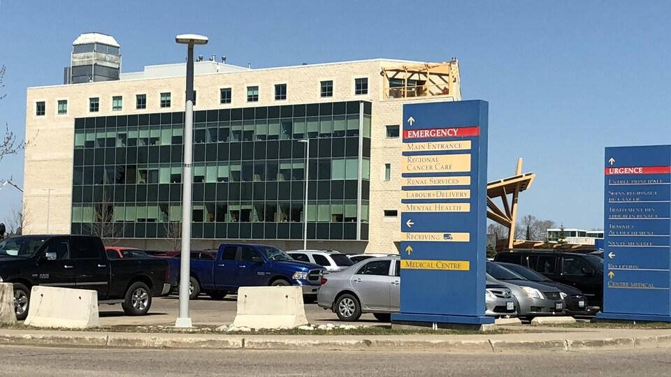 Le centre régional des sciences de la santé de Thunder Bay