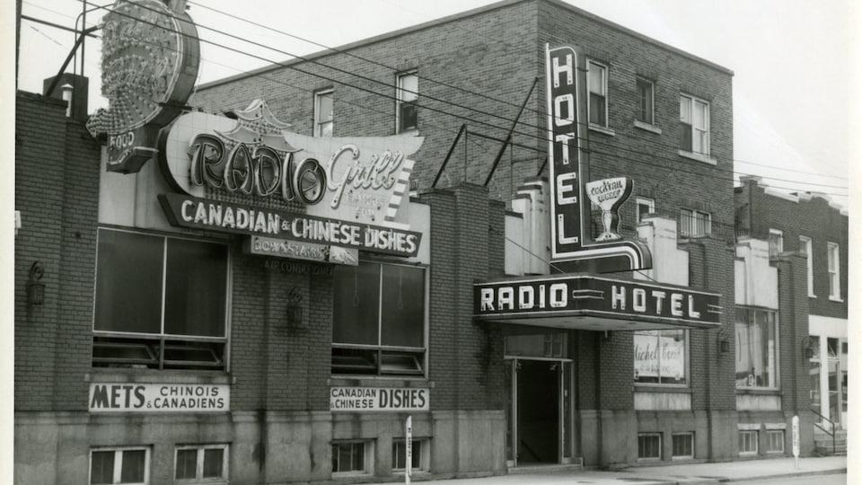 L'hôtel Radio de Rouyn-Noranda, année inconnue