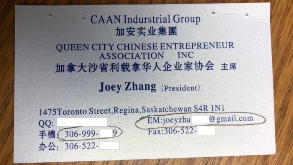 Une carte de visite au nom de Joey Zhang.