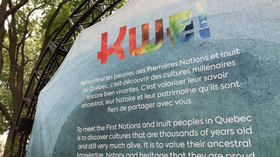Une affiche au festival KWE!.