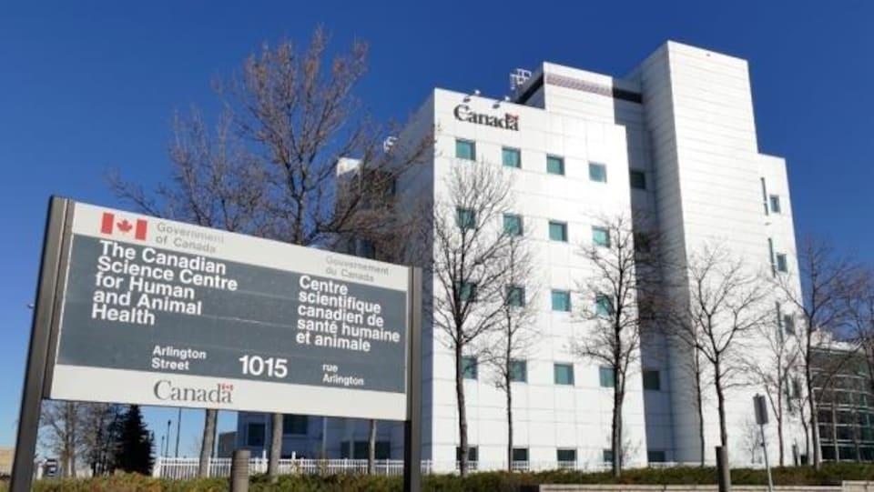 Le Centre scientifique canadien de la santé humaine et animale situé à Winnipeg.