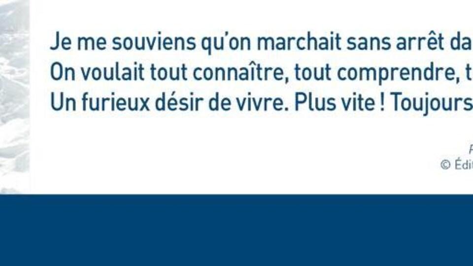 Cet extrait de «Pays sans chapeau» de Dany Laferrière apparaît dans le métro de Paris.