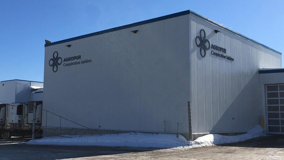 L'usine d'Agropur d'Amqui en hiver.