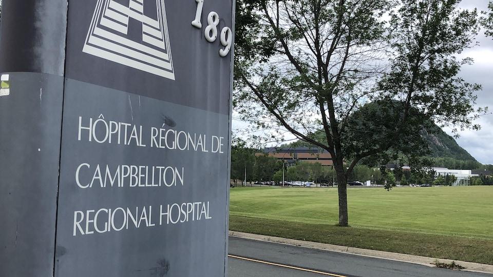 L'Hôpital régional de Campbellton, le 19 août 2020.