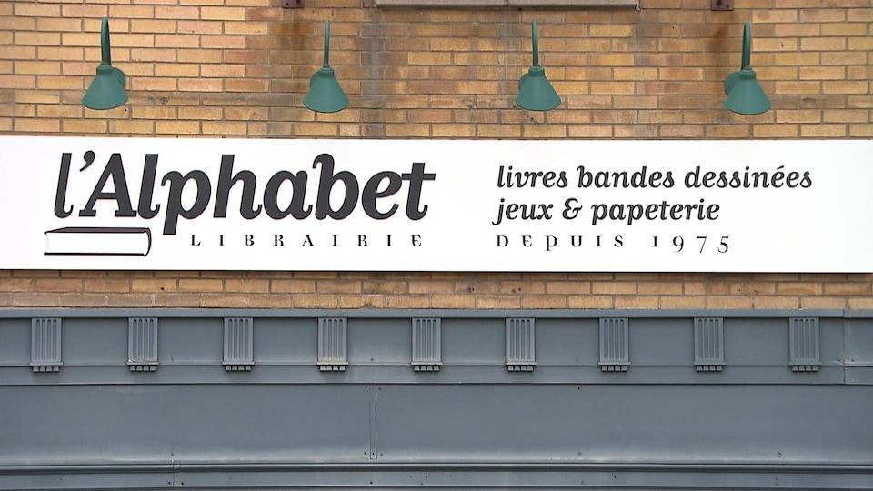 Façade de la librairie l'Alphabet de Rimouski.
