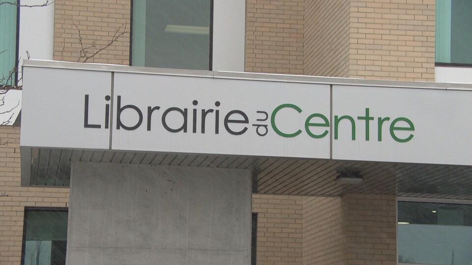 La devanture de la Librairie du Centre à Ottawa.