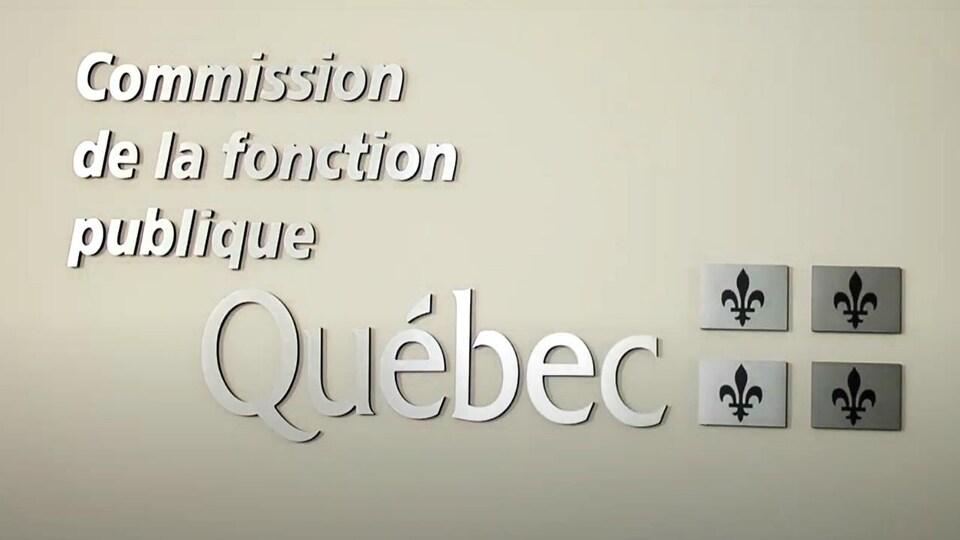 Logo de la Commission de la fonction publique du Québec.