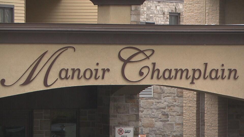 La façade du Manoir Champlain