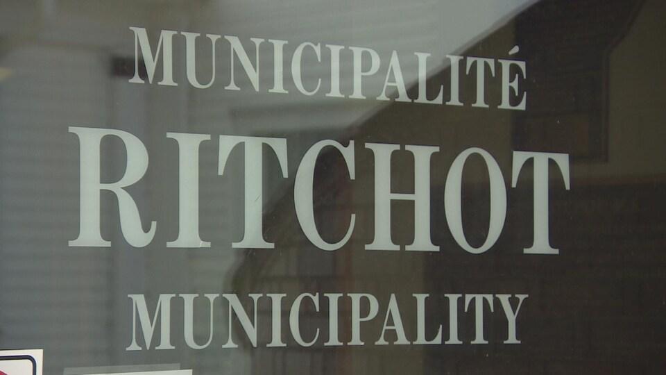 Les bureaux de la municipalité rurale de Ritchot