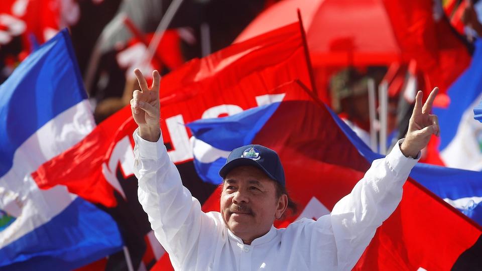 Le président du Nicaragua, Daniel Ortega, lors d'un événement marquant le 39e anniversaire de la révolution sandiniste.