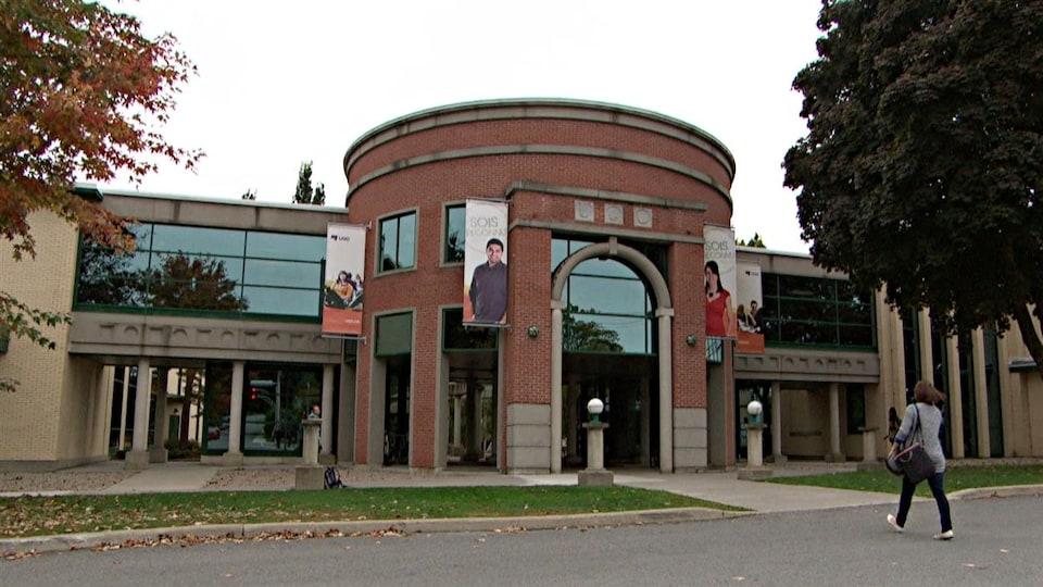 Le campus Alexandre-Taché de l'Université du Québec en Outaouais (UQO), à Gatineau (septembre 2014).