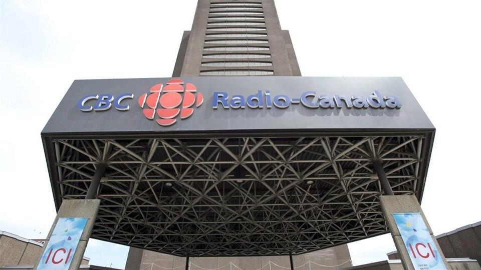 La tour de la Maison de Radio-Canada à Montréal.