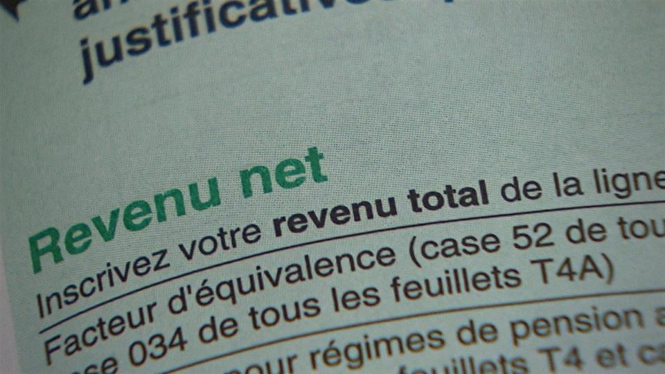 Une page du formulaire de déclaration de revenus.