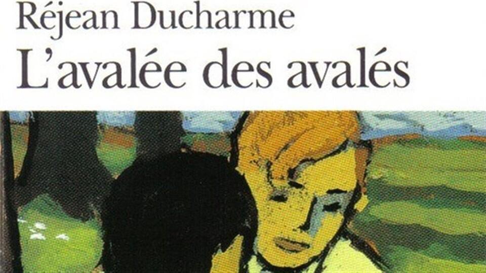 Détail de la couverture de «L'avalée des avalés» de Réjean Ducharme