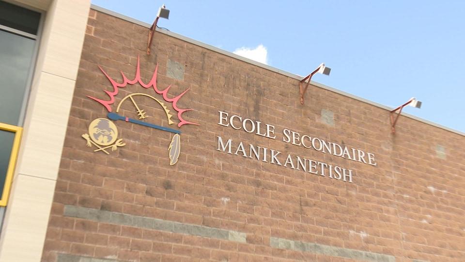 Gros plan sur la façade de l'école secondaire en briques.