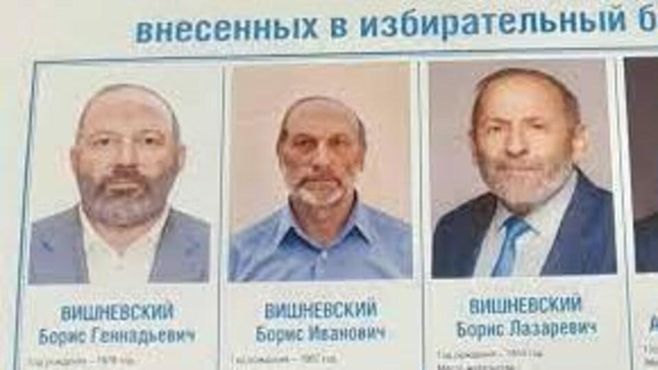 Trois personnes ayant la même allure.