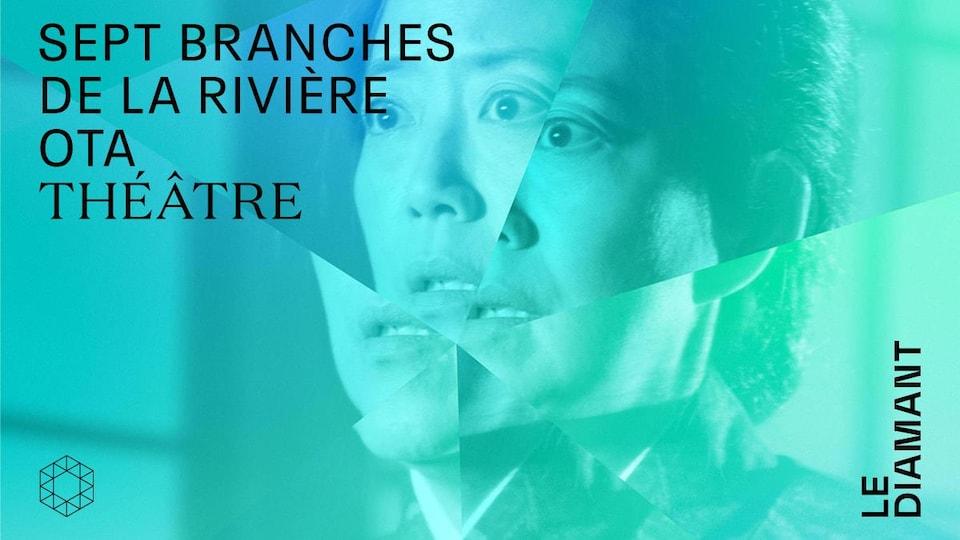 L'affiche revisitée de cette production écrite par Robert Lepage aux débuts d'Ex Machina à La Caserne.