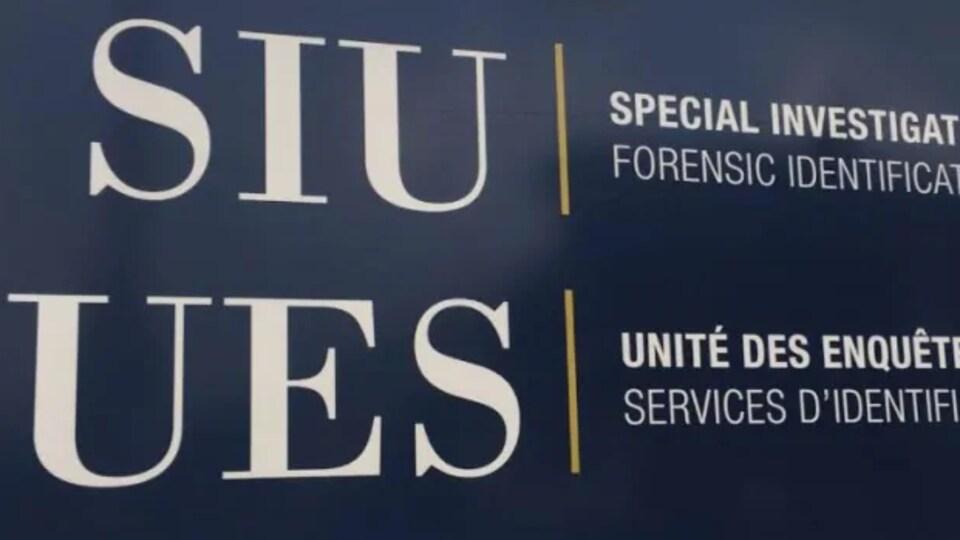 Une affiche de l'Unité des enquêtes spéciales.